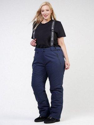 Женские зимние горнолыжные брюки большого размера темно-синего цвета 1878TS