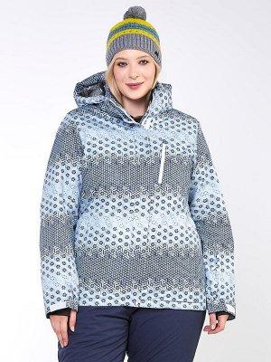 Женская зимняя горнолыжная куртка большого размера серого цвета 1830Sr