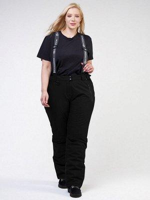 Женские зимние горнолыжные брюки большого размера черного цвета 1878Ch