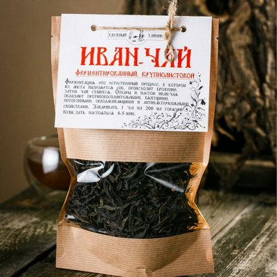 Таёжный тайник-Шишковое варенье,Иван-Чай и много вкусного*27 — Сибирский Иван-Чай, листовой — Чай