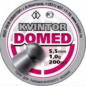 Пуля пневматическая 5,5 мм Domed 1,0 гр. (200 шт.)