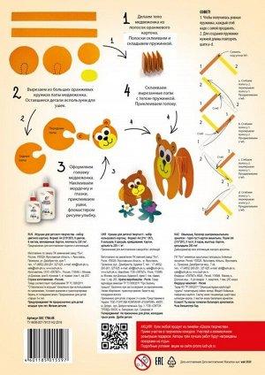 """Набор цветного картона """"Школа творчества"""" А4, 8 цветов, 8 листов, мелованный"""