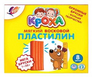 """Пластилин мягкий """"Кроха"""" (МЕГА) 8 цветов"""