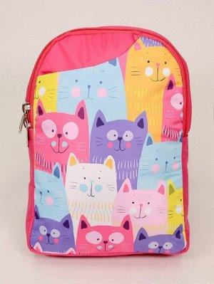 """Рюкзак """"Разноцветные котики"""""""