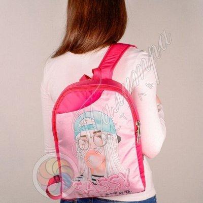 Палитра⭐Трикотаж для всей семьи❗️Спецодежда / Униформа❗️  — Сумки и рюкзаки. Дорожные / спортивные / для планшета — Сумки и рюкзаки