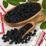 Рябина черноплодная (плоды)
