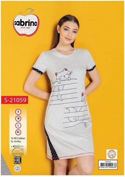 ЕВРОТЕКСТИЛЬ! Турция! Заказываем Хиты! СМ. Новости. — Женская домашняя одежда — Платья