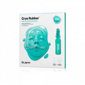 Dr.J***+ Cryo Rubber with Soothing Allantoin Успокаивающая моделирующая маска с охлаждающим 50гр