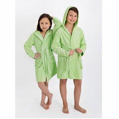 Текстиль Сити  - халаты, полотенца и тапочки — Халаты детские — Одежда для дома