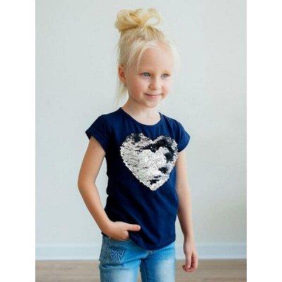 Looklie — стиль и качество. Модная доступная школа — Для девочек - Блузы и кофты — Блузки, туники