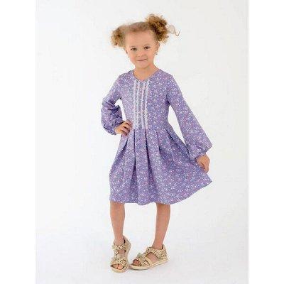 Looklie — стиль и качество. Модная доступная школа — Для девочек - Платье — Платья и сарафаны