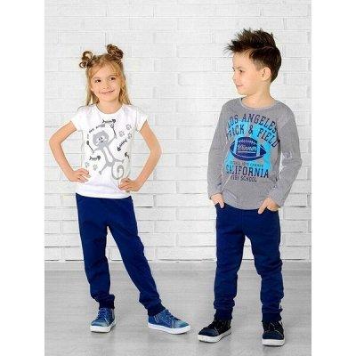 Looklie — стиль и качество. Модная доступная школа — Для девочек - Брюки — Брюки