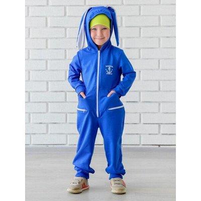 Looklie — стиль и качество. Модная доступная школа — Для девочек - Комбинезон — Комбинезоны и костюмы