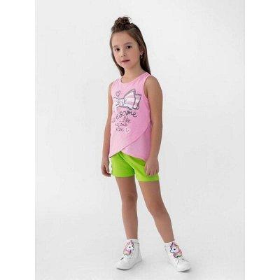 Looklie — стиль и качество. Модная доступная школа — Для девочек - Костюм двойка — Комбинезоны и костюмы