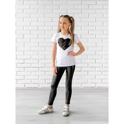 Looklie — стиль и качество. Модная доступная школа — Для девочек - Леггинсы — Леггинсы