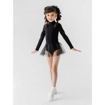 Looklie — стиль и качество. Модная доступная школа — Для девочек - Трусы, носки — Для девочек