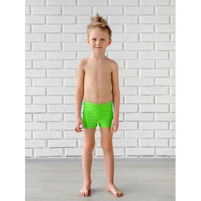 Looklie — стиль и качество. Модная доступная школа — Для мальчиков - плавки, носки, домашняя одежда — Одежда для дома