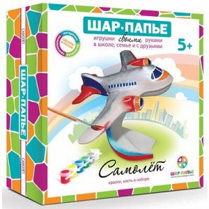 Набор для папье-маше Шар-папье Самолет