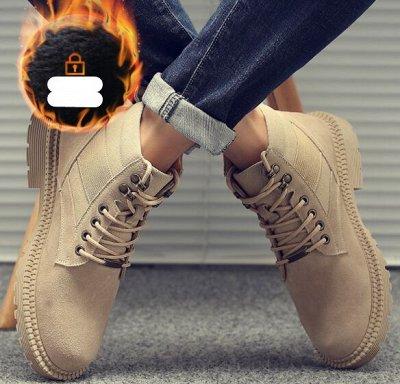Удобная парочка. Обувь на все сезоны! Акция - низкая цена. — Мужские ботинки.2. — Высокие