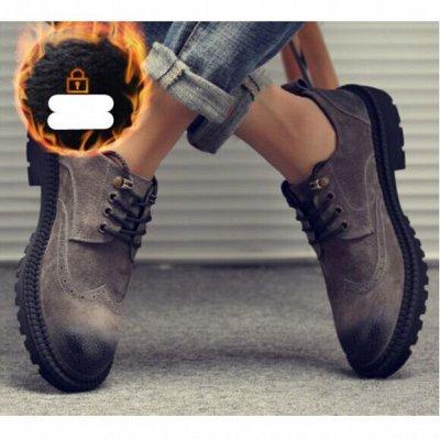 Удобная парочка. Обувь на все сезоны! Акция - низкая цена. — Утепленные мужские ботинки — Низкие
