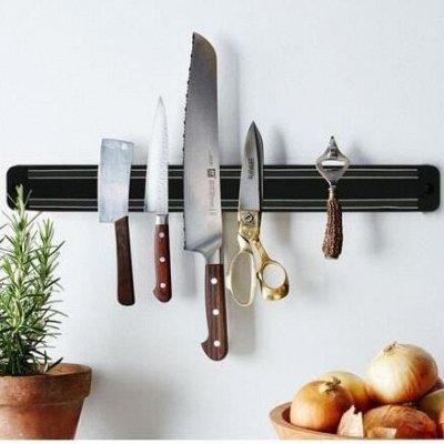 ✌ ОптоFFкa*Всё в наличии* Всё для кухни и дома и отдыха*✌ — Магнитный держатель для ножей — Аксессуары для кухни