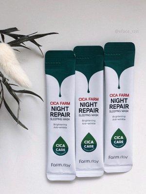Ночная маска с экстрактом центеллы  Cica Farm Night Repair Sleeping Mask