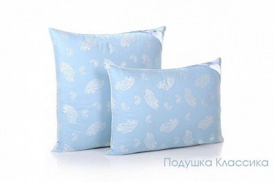 ECOLAN - домашний текстиль, яркие принты! Наматрасники! — Подушки пухо-перовые — Подушки
