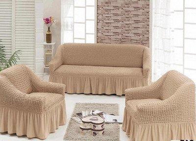 ECOLAN - домашний текстиль, яркие принты! Наматрасники! — Чехлы на мебель — Чехлы для диванов