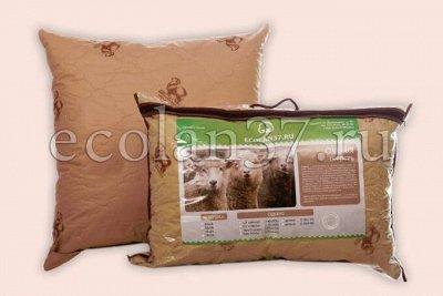 ECOLAN - домашний текстиль, яркие принты! Наматрасники! — Подушки овечья шерсть — Подушки