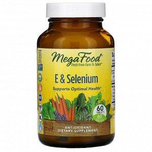 MegaFood, E и селен, 60 таблеток