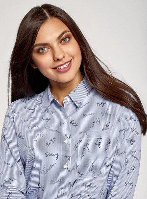 Рубашка принтованная с длинным рукавом Oodji