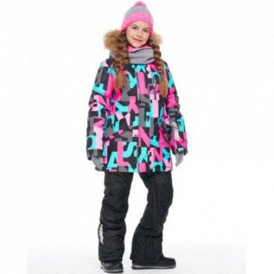 Nikа*Stylе (Зима: костюмы комбинезоны, парки- мембрана) (03. — Комплект (куртка и полукомбинезон) — Комбинезоны и костюмы