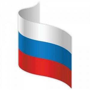 Флаг России 1