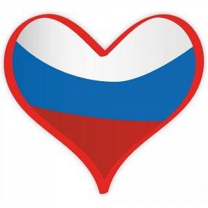 Флаг России, сердечко