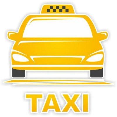 🌟Яркие наклейки! Обновляем квартиру! Украшаем авто!🌟 — Авто. Такси — Аксессуары