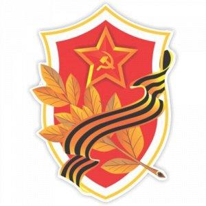 Орден 9 мая(с защитной плёнкой)