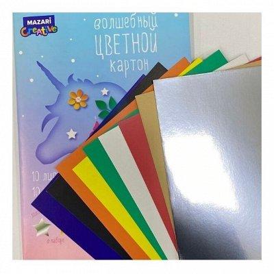 Добрый шкаф. Наличие. Пасха.  — Цветная бумага, картон, альбомы- В НАЛИЧИИ — Домашняя канцелярия