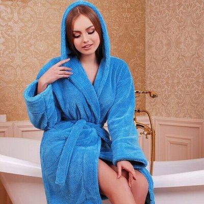 Домашняя одежда, халаты, пижамы. Мужской и женский трикотаж — Женские махровые халаты