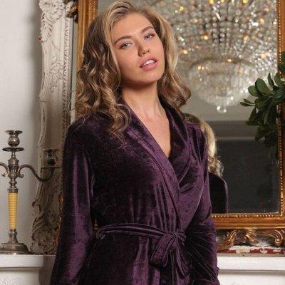 Домашняя одежда, халаты, пижамы. Мужской и женский трикотаж — Женские велюровые халаты