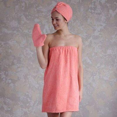Домашняя одежда, халаты, пижамы. Мужской и женский трикотаж — Парео и Пончо — Все для бани и сауны