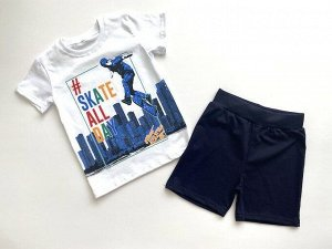 "Комплект футболка+шорты на мальчика ""Skate all day"" (супрем)"