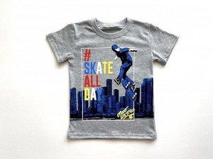 """Футболка на мальчика """"Skate all day"""" серого цвета (супрем)"""