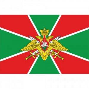 Наклейка Флаг пограничных войск. Версия 2