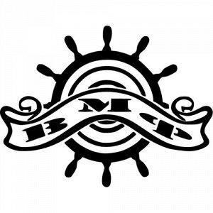 ВМФ. Вариант 2