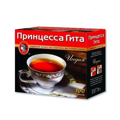 🔝 Огромный выбор чая на любой вкус — Принцесса Гита РАСПРОДАЖА