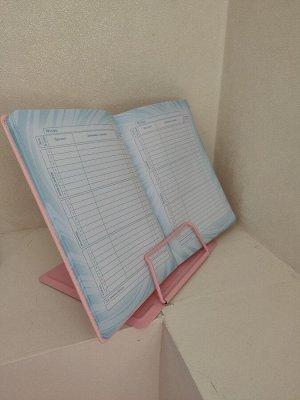 Подставка для учебника