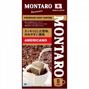 Кофе MONTARO Американо мол. фильтр-пакет 7г. уп. 8 шт