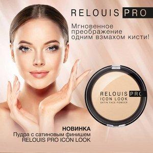 Relouis Пудра Icon Look Satin Face Powder тон 00