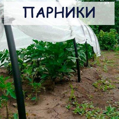 Мартика и Магнолия. Пластик для Вашего дома — Парники! — Сад и огород