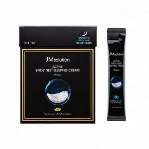 JMsolution Active Bird Nest Sleeping Cream Prime Омолаживающая ночная маска с ласточкиным гнездом 1шт (4 мл)